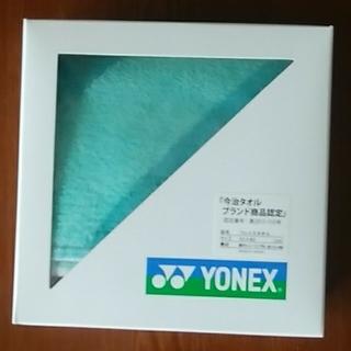 ヨネックス(YONEX)のM様 専用   ヨネックス  フェイスタオル(タオル/バス用品)