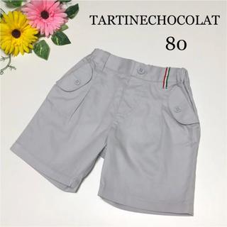 Tartine et Chocolat - タルティヌエショコラ  べべ ハーフパンツ ショートパンツ 春 夏 ファミリア