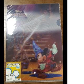 ディズニー(Disney)のクリアファイル 非売品 ディズニー ファンタジア(クリアファイル)