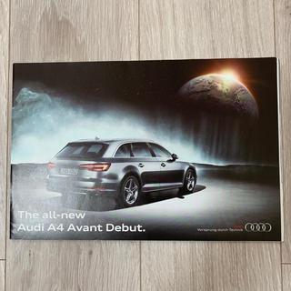アウディ(AUDI)のアウディ A4 カタログ(カタログ/マニュアル)