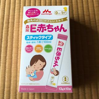 森永乳業 - 森永 E赤ちゃん スティクタイプ