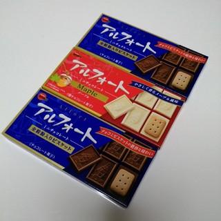 ブルボン(ブルボン)のブルボン アルフォート セット 501円 送料込み♪(菓子/デザート)