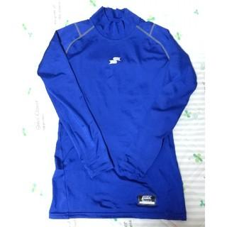 SSK - SSK インナー アンダーシャツ ブルー 青 野球 ジョギング フットサル