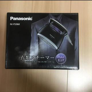 パナソニック(Panasonic)の衣類スチーマー(アイロン)
