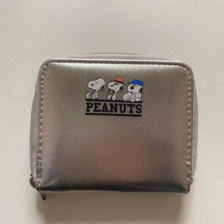 ミルクフェド(MILKFED.)の財布 雑誌付録 シルバー スヌーピー かわいい(財布)