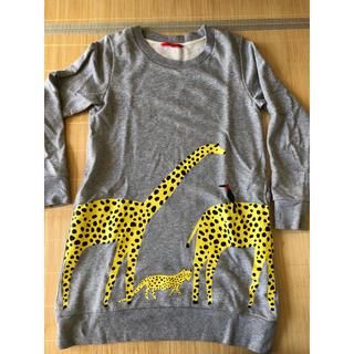グラニフ(Design Tshirts Store graniph)のグラニフ キリン(ひざ丈ワンピース)