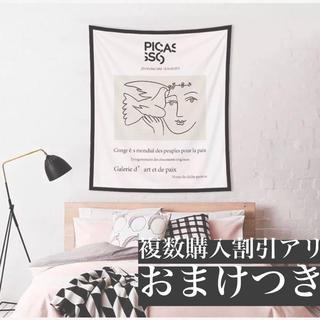 タペストリー/韓国インテリア/カフェ風/ナチュラル/北欧/ファブリック/ピカソ(絵画/タペストリー)