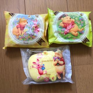 Disney - 新品  くまのプーさん  固形 石鹸 セット