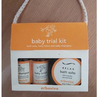 エルバビーバ(erbaviva)のerbaviva エルバビーバ baby trial kit(ベビーローション)