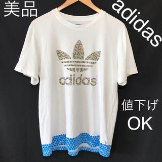 アディダス(adidas)の【adidas】三つ葉ロゴ ビックロゴ 半袖 Tシャツ(Tシャツ/カットソー(半袖/袖なし))