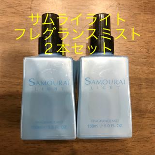 サムライ(SAMOURAI)の★大人気★サムライライト フレグランスミスト2本+ SOMETIMES1本セット(香水(男性用))