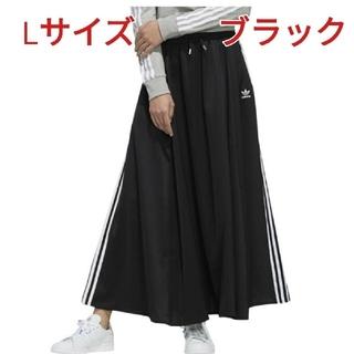 アディダス(adidas)の【新品未使用・送料無料】 アディダスオリジナルス ロングスカート 黒(ロングスカート)