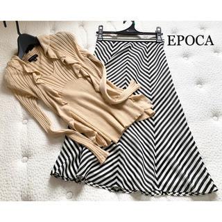 EPOCA - 美品エポカプリンセスラインとろみ素敵スカート38アドーアフォクシーシャネル23区