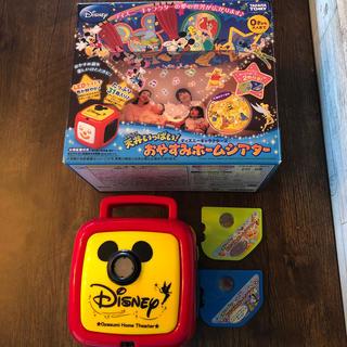 ディズニー(Disney)のディズニー♡おやすみホームシアター(オルゴールメリー/モービル)