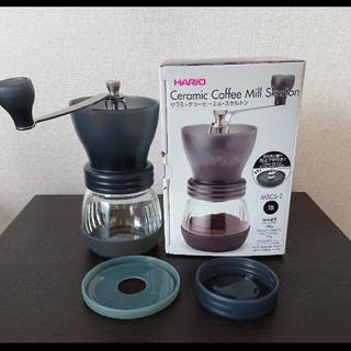 ハリオ(HARIO)のハリオ セラミックコーヒーミル スケルトン(コーヒーメーカー)