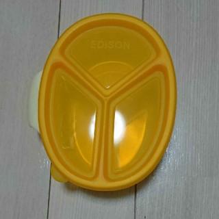 アカチャンホンポ(アカチャンホンポ)の離乳食 タッパー エジソン 美品(離乳食器セット)