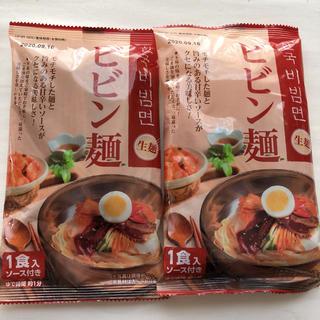 韓国の味 ビビン麺2袋(麺類)