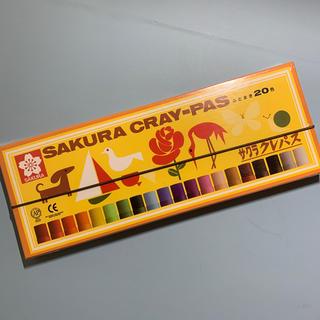 サクラ(SACRA)のサクラクレパス 20色(クレヨン/パステル)