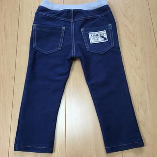 クレードスコープ(kladskap)のクレードスコープ KLADSKAP  90サイズ 長ズボン(パンツ/スパッツ)