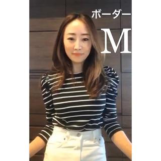 ザラ(ZARA)のラスト1点 Zara 神崎恵さん着用 パフスリーブトップス(Tシャツ(長袖/七分))