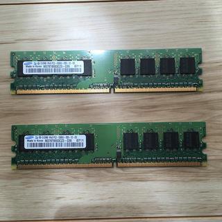 サムスン(SAMSUNG)のDDR2 メモリ PC2-5300 512MB×2枚(PCパーツ)