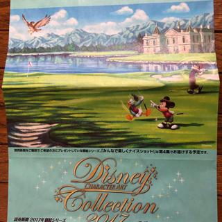 ディズニー(Disney)の【ディズニー柄】古紙回収袋7枚組(その他)