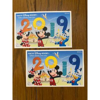 ディズニー(Disney)のディズニーチケット 大人2枚(その他)