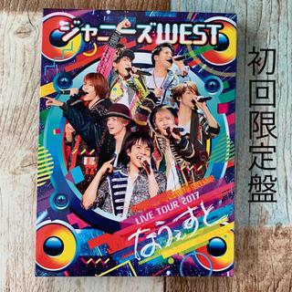 ジャニーズウエスト(ジャニーズWEST)のyuka様専用 なぅえすと+パリピポ(アイドル)