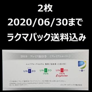 ユニゾホールディングス ユニゾ 株主優待 プレミア優待券 シルバー 2枚(その他)