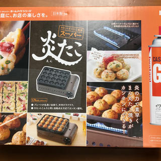 Iwatani - Iwatani カセットガスたこ焼き器 新品
