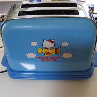 サンヨー(SANYO)のハローキティ トースター(調理機器)