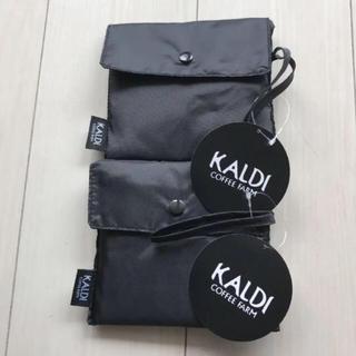 KALDI - KALDI エコバッグ 2コセット