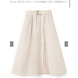 GRL - GRL プリーツスカート ホワイト