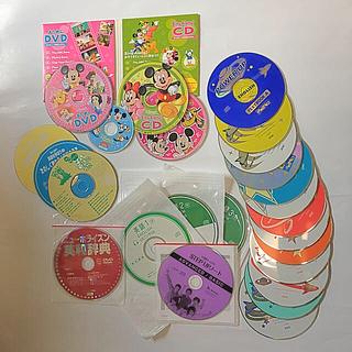 ディズニー(Disney)のディズニー英語システム セイハ英語学院 英語の歌 英語CD セット(キッズ/ファミリー)