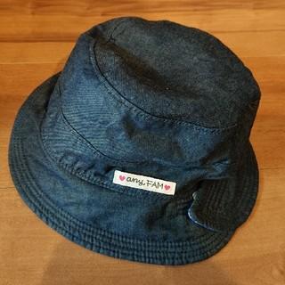 エニィファム(anyFAM)の2回着用 エニファム anyfam リバーシブル 帽子(帽子)