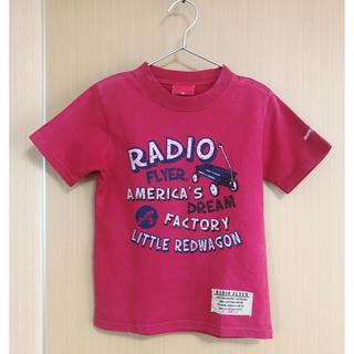 ♡ RADIO FLYER Tシャツ★130cm(Tシャツ/カットソー)
