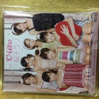℃-ute / 桜チラリ(ポップス/ロック(邦楽))