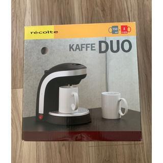 KAFFE DUO ❤︎(日用品/生活雑貨)