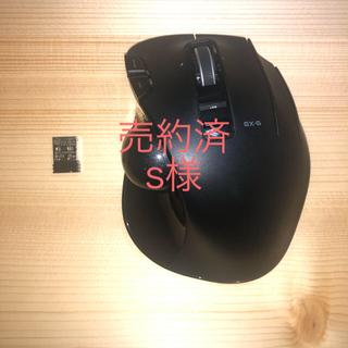 ELECOM - エレコム マウス ワイヤレス トラックボール  M-XT3DRBK