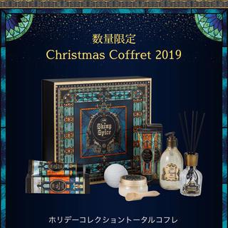 SABON - 【最終値下げ!】SABON 2019 クリスマスコフレ
