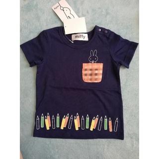 ミッフィー キッズTシャツ(Tシャツ/カットソー)