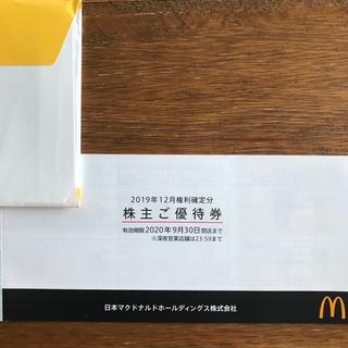 マクドナルド(マクドナルド)のマクドナルド 株主優待 1冊(6枚綴り)(ノベルティグッズ)