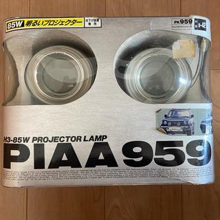 PIAA H3-85W プロジェクトランプ 吊り下げ装置専用(汎用パーツ)