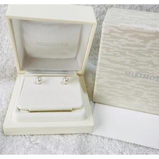 ミキモト(MIKIMOTO)の大珠 定番 K18  WG ミキモト  イヤリング  7.65〜7.7ミリ(イヤリング)