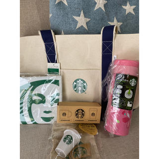 スターバックスコーヒー(Starbucks Coffee)のスターバックス ☆2020福袋+おまけ(バラ売り不可)(ノベルティグッズ)