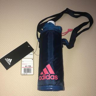 アディダス(adidas)のペットボトルホルダー adidas ネイビー 新品未使用(弁当用品)