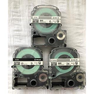 キングジム(キングジム)のテプラテープ 中古 キングジム(テープ/マスキングテープ)