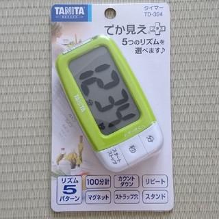 タニタ(TANITA)のキッチンタイマー(タニタ)(収納/キッチン雑貨)