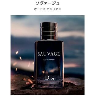 ディオール(Dior)の【Dior】SAUVAGEオードパルファム100ml(ユニセックス)