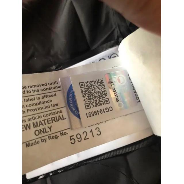 CANADA GOOSE(カナダグース)のカナダグース マッケンジー レディースのジャケット/アウター(ダウンジャケット)の商品写真